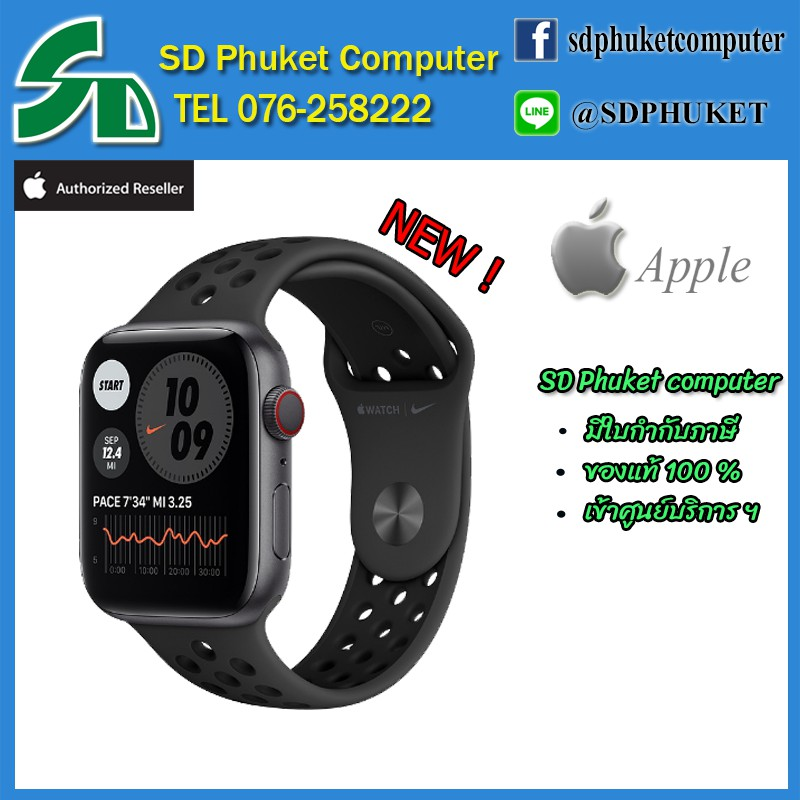 Apple Watch Nike Series 6 GPS + Cellular, Space Gray Aluminium Case with Anthracite/Black Nike Sport Band รุ่นใหม่!!!