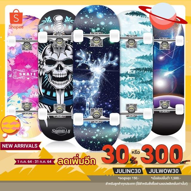 พร้อมส่ง‼️สเก็ตบอร์ดผู้ใหญ่80cm Skateboard สเก็ตบอร์ดแฟชั่น ส่งด่วน1-3วัน.