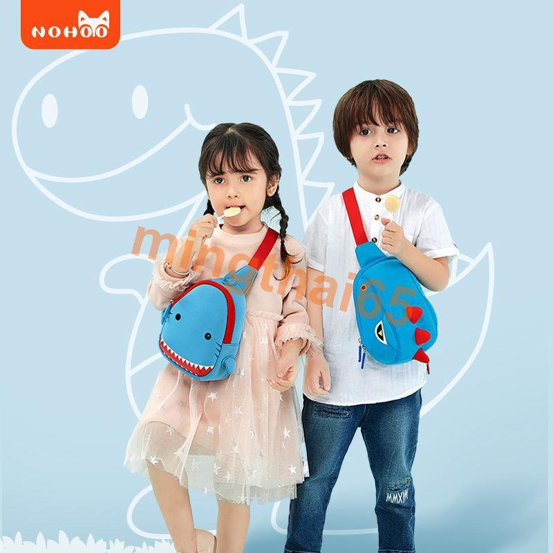 กระเป๋าเด็ก Messenger กระเป๋าการ์ตูนน่ารักเดินทางหนึ่งไหล่เล็กซองของขวัญวันเกิด