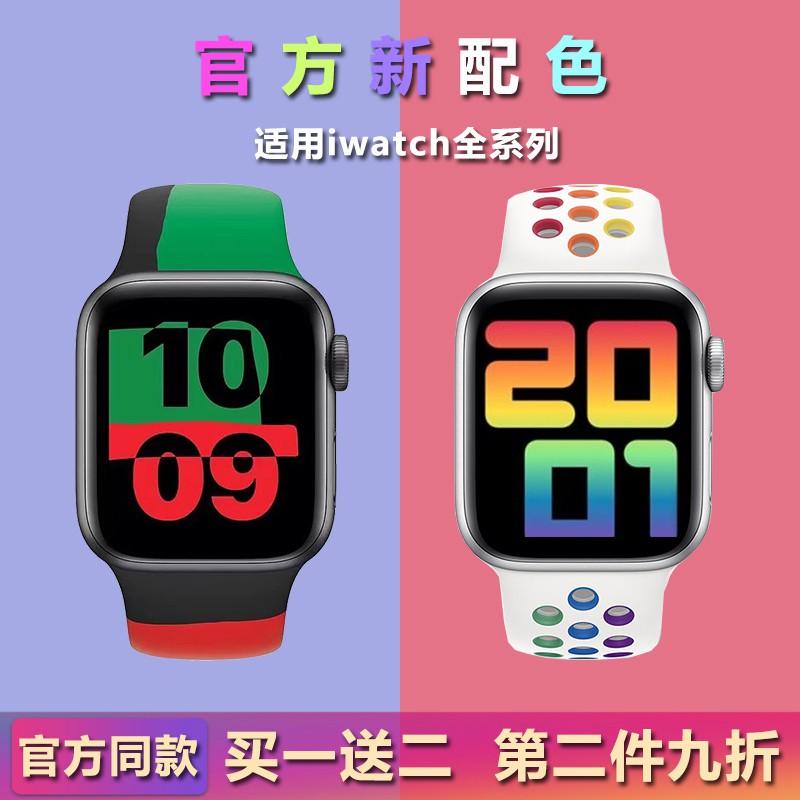 ◊❏ สำหรับสาย Apple applewatch6 / SE, นาฬิกา Nike พร้อมซิลิโคน S4 S5 iwatch4 รุ่นกีฬาใหม่ iphone series rainbow tide 2 3r