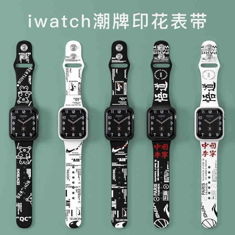 💥 สาย applewatch 🔥 สายนาฬิกา Applewatch สายนาฬิกา Apple Watch รุ่น iwatch1 / 2/3/4/5/6 รุ่น se ซิลิโคนสปอร์ต