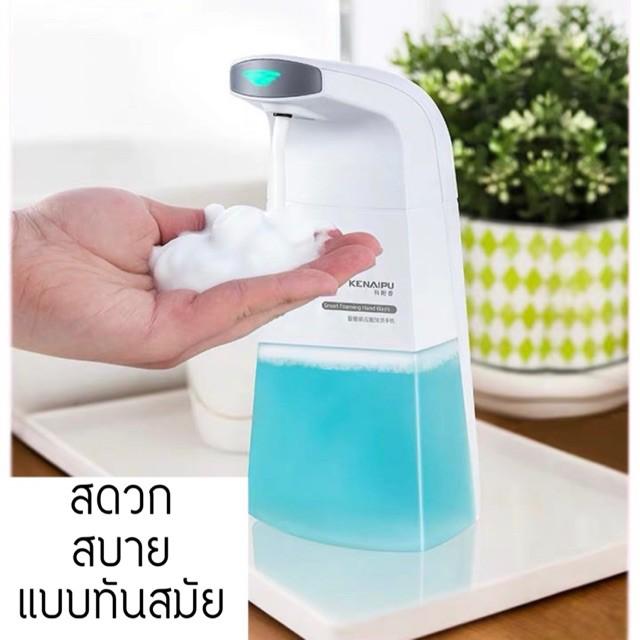 NAT สบู่เด็ก ครีมอาบน้าเครื่องทำโฟมล้างมือ สบู่ล้างมือเจลล้างมือ สำหรับเด็กและผู้ใหญ่เครื่องทำโฟมล้างมือออโต้