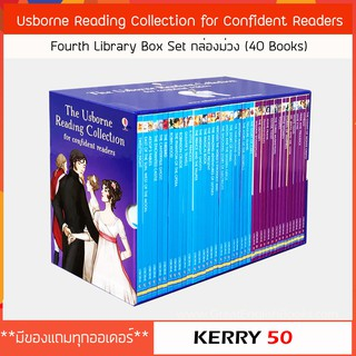 พร้อมส่ง Usborne Reading Collection for Confident Readers – Fourth Library Box Set กล่องม่วง (40 Books)  .