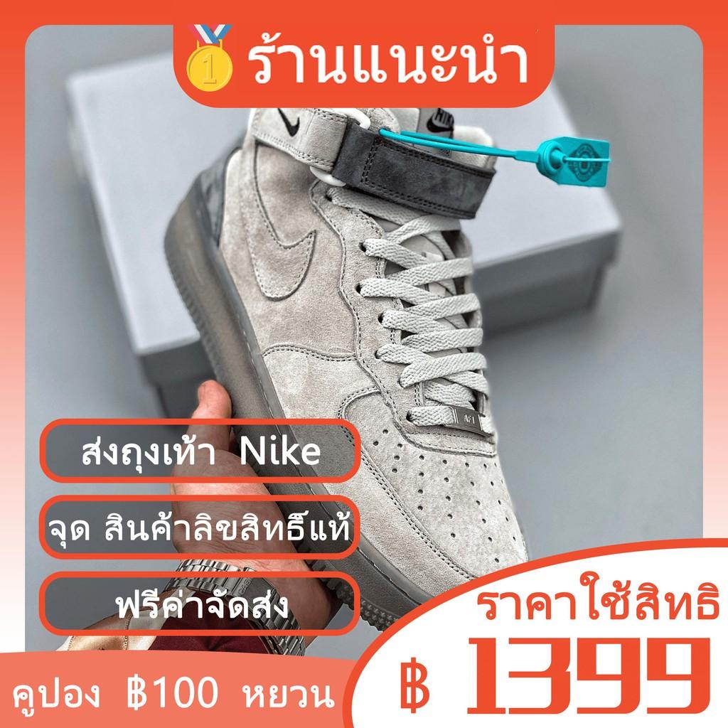 Reigning Champ X Nike Air Force 1 '07 3M สะท้อนแสงแอร์ฟอร์ซหนึ่งรองเท้าผ้าใบลำลองสำหรับกีฬาระดับกลาง 8076618-200