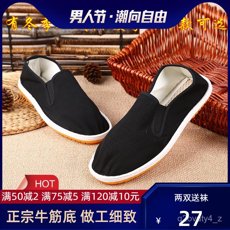 รองเท้าคัชชู  รองเท้าแตะTaizhou Xishanรองเท้าผู้ชายและผู้หญิงในช่วงฤดูร้อนฤดูใบไม้ร่วงและฤดูหนาวสีดำเก่ารองเท้างานฝีมือร