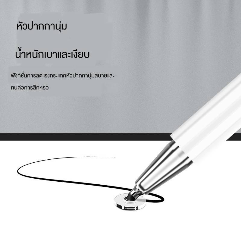 ○♀ปากกาสไตลัส ipad pen stylus capacitive apple pencil tablet phone ipencil 2019 fine tip Android Huawei universal pai