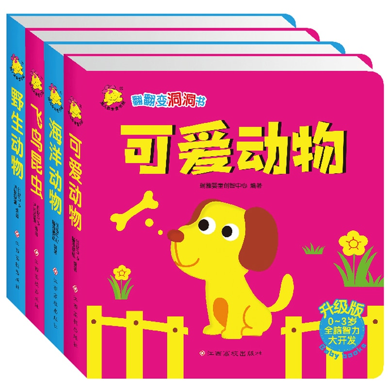 4 Books/Lot Cute Animals Board Books English Bilingual Chinese English Books Cardboard Books For Babies And Toddlers Kid