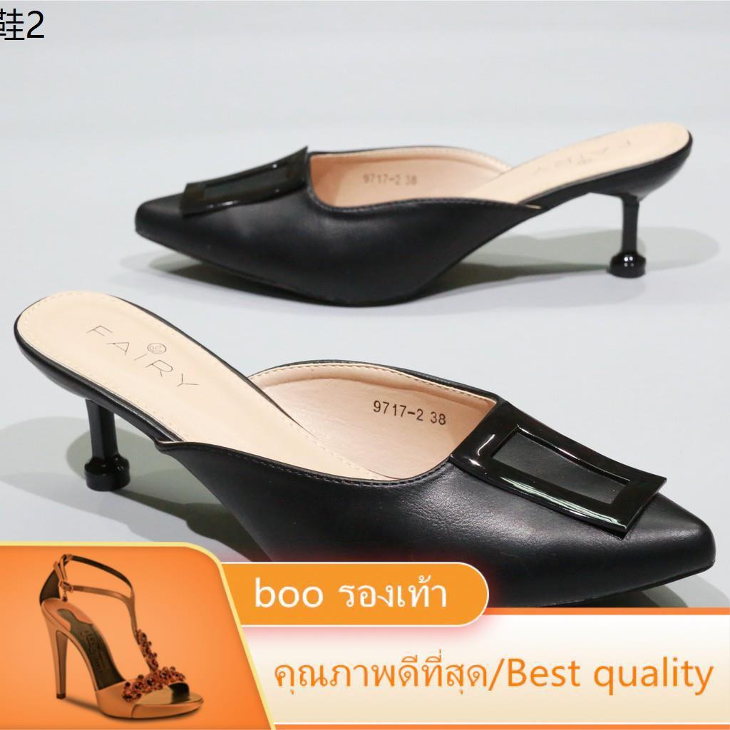 """รองเท้าส้นสูงสตรี รองเท้าส้นสูงแฟชั่น ❉9717-2 คัชชูเปิดส้นสูง 2.5""""  รองเท้าคัชชูหัวแหลม เปิดส้นหนังนิ่ม ส้นสูง แฟชั่น FA"""