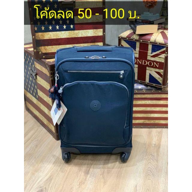 แบรนด์เนมแท้ 100%% [ Kipling ] กระเป๋าล้อลาก กระเป๋าเดินทาง กระเป๋าเดินทาง กระเป๋าขึ้นเครื่องบิน กระเป๋าแบรนด์เนม ของแท้