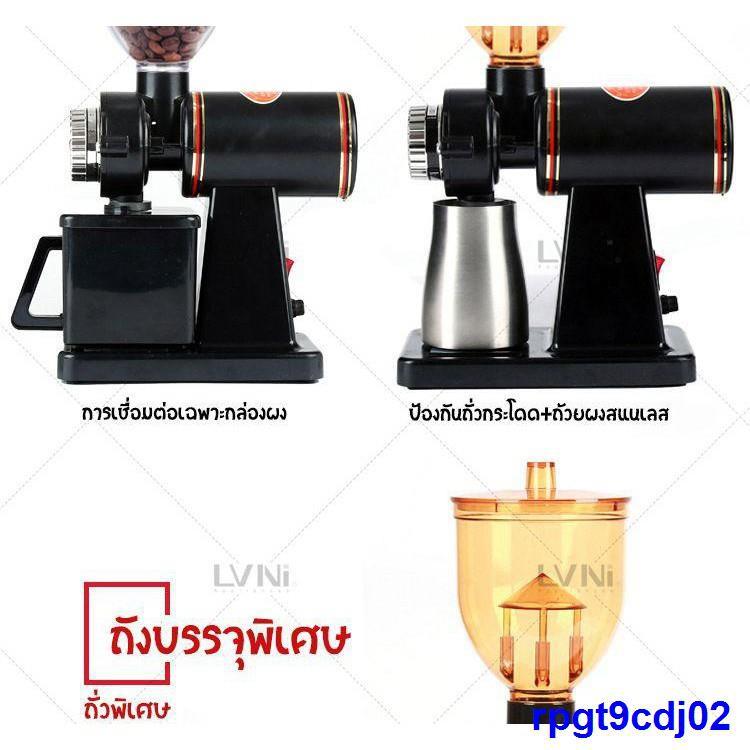 ▧MBK เครื่องบดกาแฟ เครื่องบดเมล็ดกาแฟ 600N เครื่องทำกาแฟ EP25