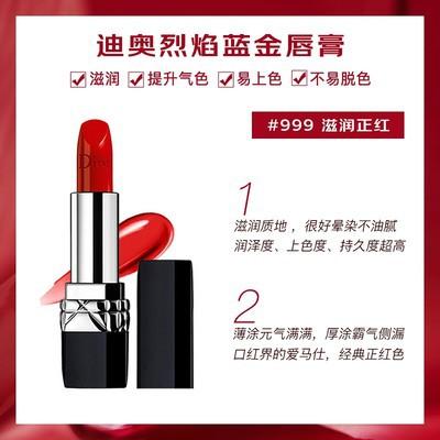❄べ[ชุดกล่องของขวัญ] ใหม่999dior Dior Liyan Blue Gold Lipstick Natural Velvet Moisturizing 888 Li Jiaqi