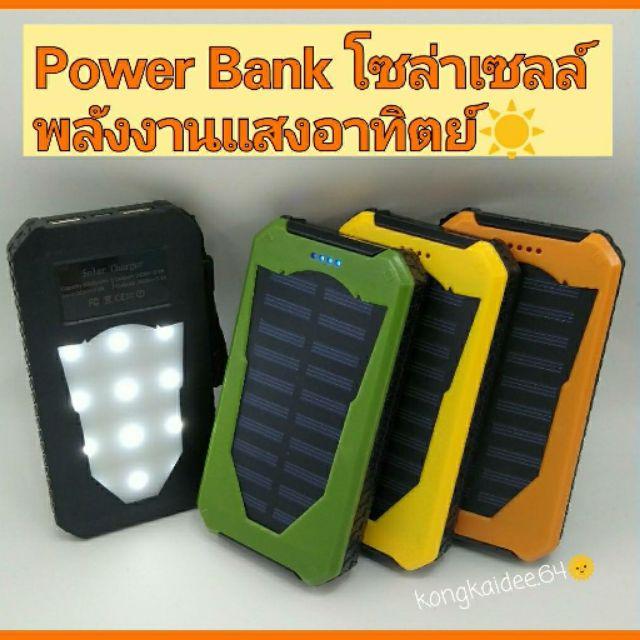 _xD83C__xDF1E_Power