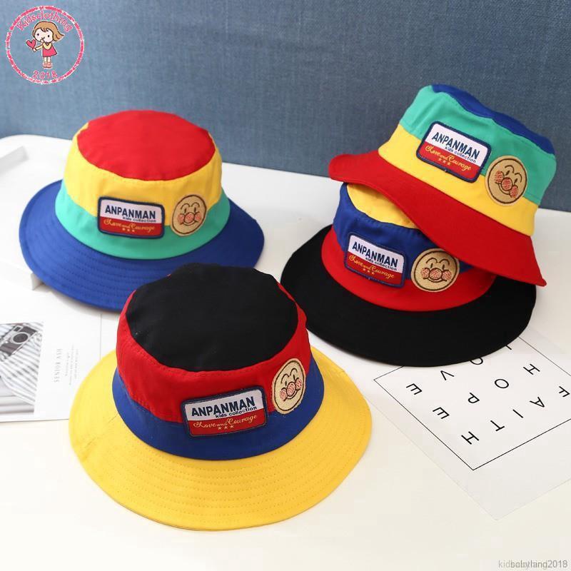 KIDS หมวกพิมพ์ลายการ์ตูนสำหรับเด็ก CRo7