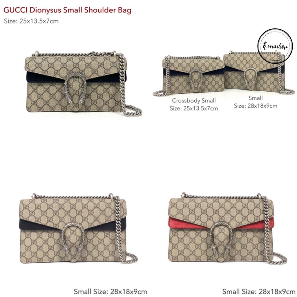 กระเป๋าแท้กระเป๋าแท้กระเป๋าแท้[ส่งฟรี] New Gucci Dionysus Small Bag
