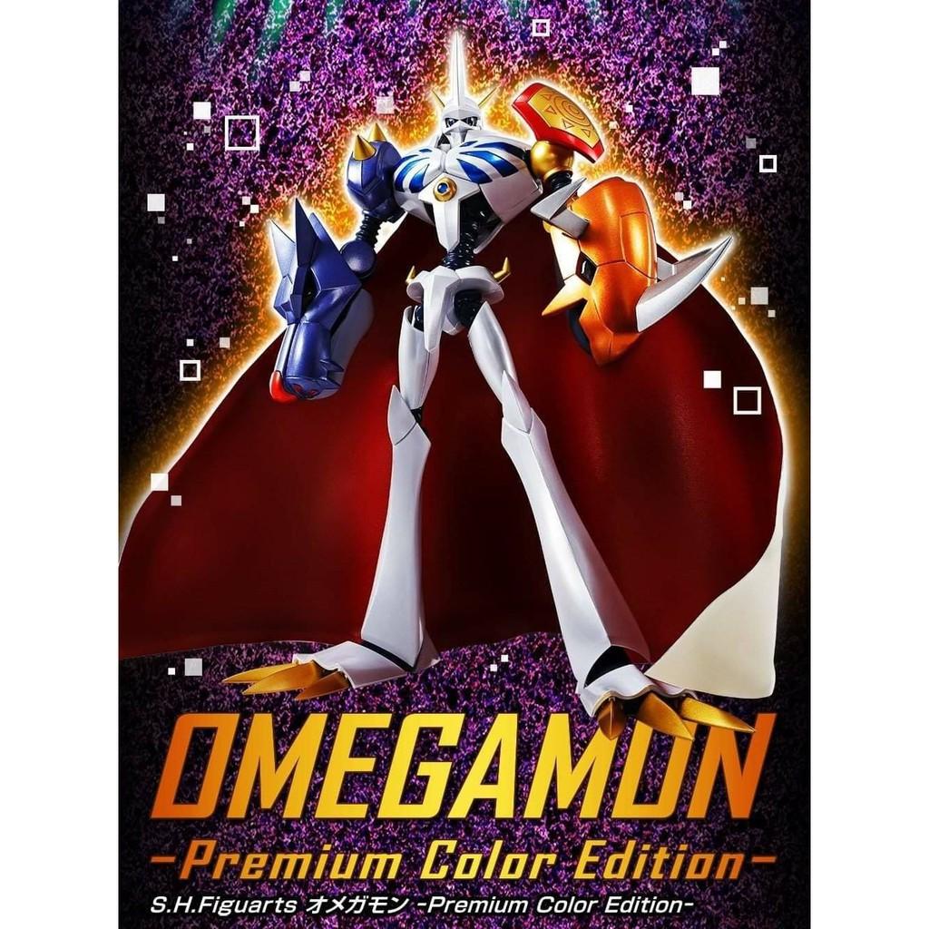 P-Bandai - S.H.F - Omegamon Premium Color Edition