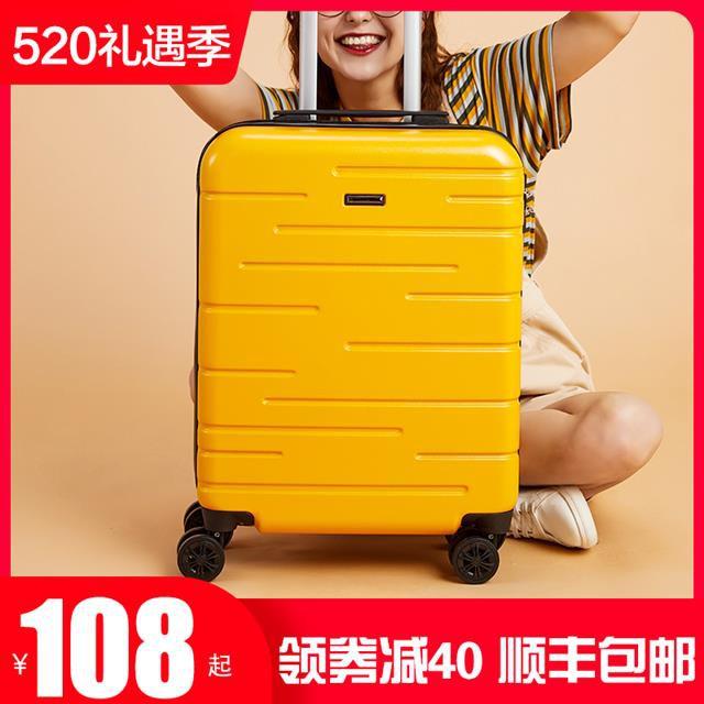20นิ้วกระเป๋าเดินทางขนาดเล็กหญิง Universal ล้อรถเข็น INS Internet Hot ใหม่24นักเรียนชายรหัสผ่าน Boarding กล่อง1