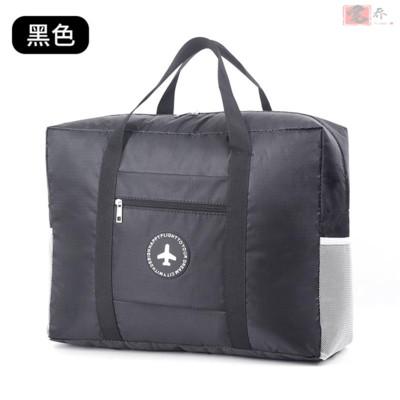 2021●กระเป๋าเดินทางกลางแจ้ง กระเป๋าใบเล็กที่อยู่เหนือกระเป๋าเดินทางนั้นสะดวก กระเป๋าเดินทางขนาดเล็ก และแพ็คเกจการเดินทาง