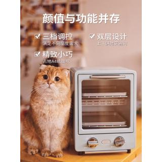 Review เตาอบไฟฟ้า 10 ลิตร Japan toffy double oven home baking multi-function mini mini electric oven 9L