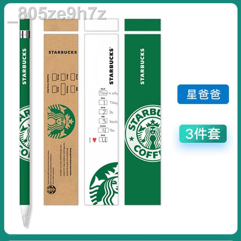 ○﹍[Free Nibs Set] Apple pencil sticker 1st non-slip second-generation ฟิล์มกันรอย ipad 2 ชุด