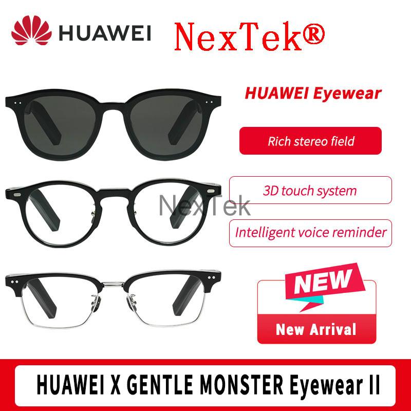 แท้100% HUAWEI X GENTLE MONSTER Eyewear II 2 SMART VERONA-01 HUAWEI Eyewear MYMA-01 LANG-01 HAVANA-01 KUBO-01