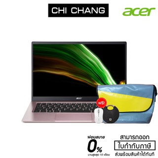 ACER NOTEBOOK SWIFT SF114-34-P02R # NX.A9UST.004