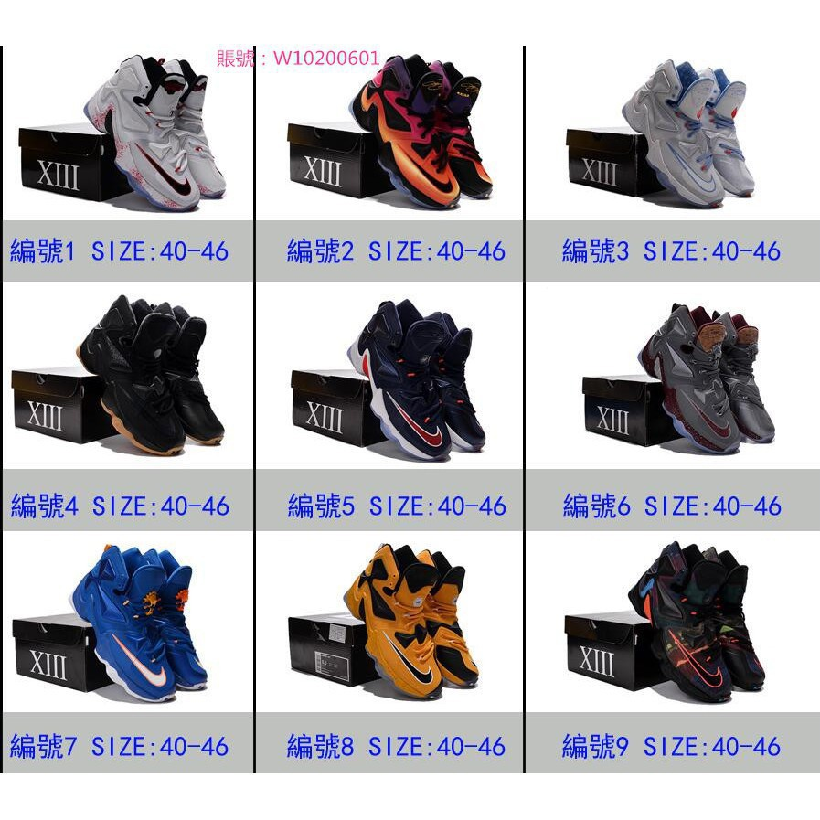 sports shoes 33bd1 3706f Find Price Nike LeBron 13 Low LBJ13 รองเท้า Nike James รุ่น ...
