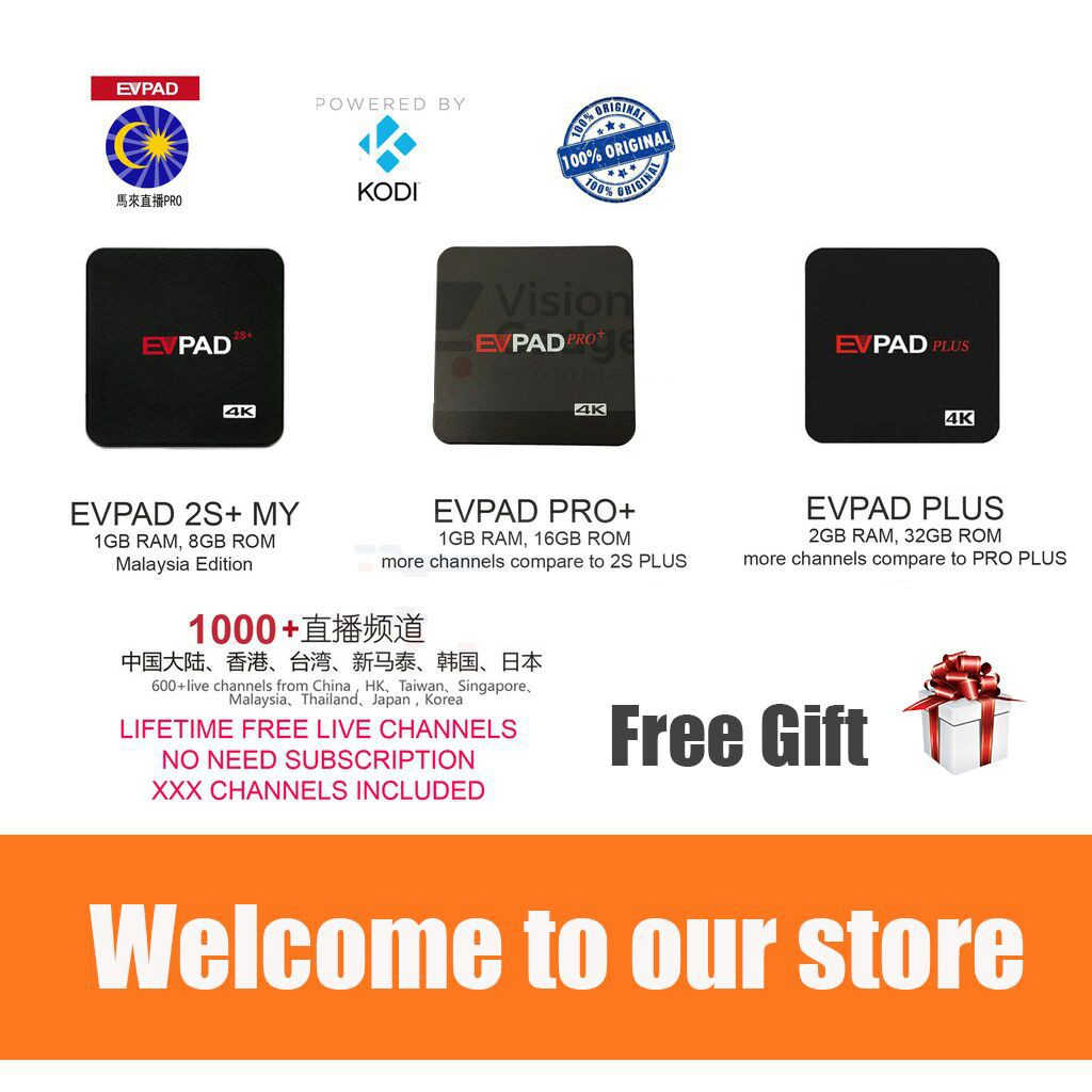 EVPAD PLUS PRO+ 2S+ Android TV Box Lifetime Free channel MSIA IPTV Media  Player