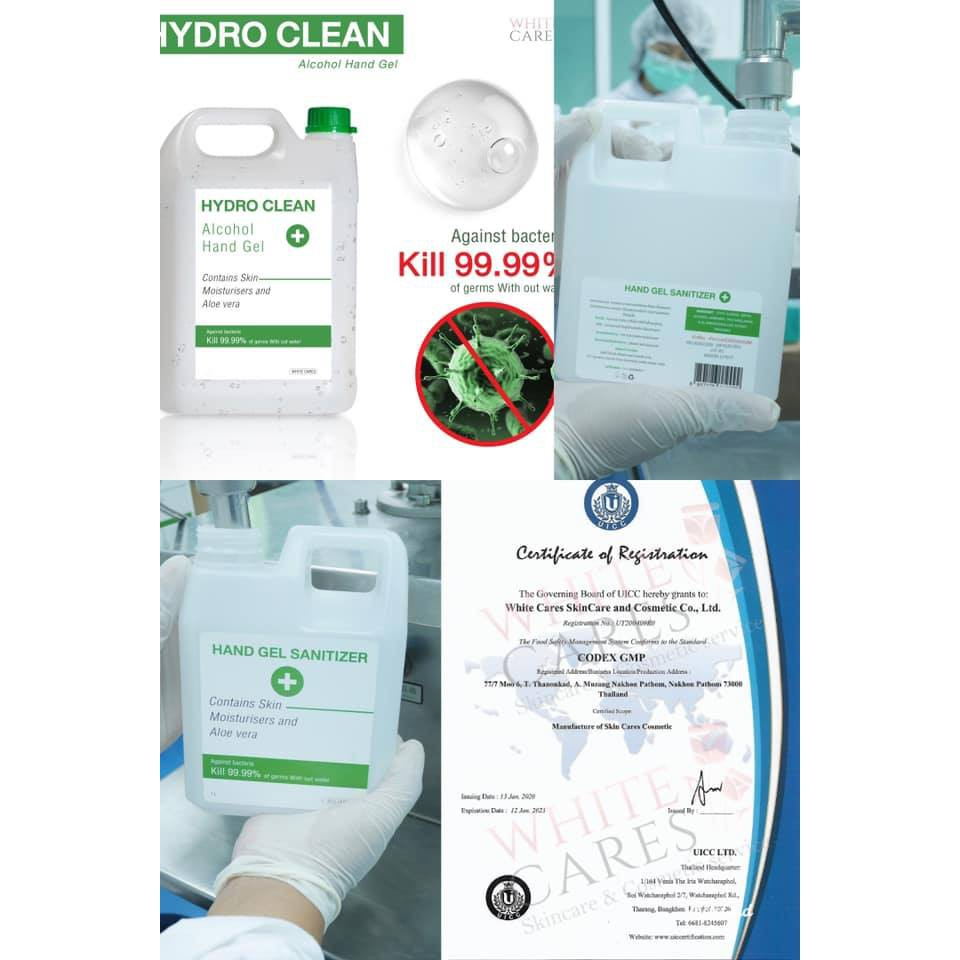 Hand Gel Sanitizer แอลกอฮอล์เจลล้างมือ ขนาด 1000 ml