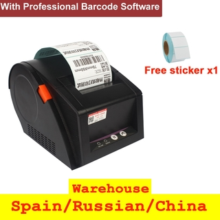 please COD With Professional Barcode Software 3 inch Thermal Barcode Printer Label Printer no need ink 20mm to 80mm