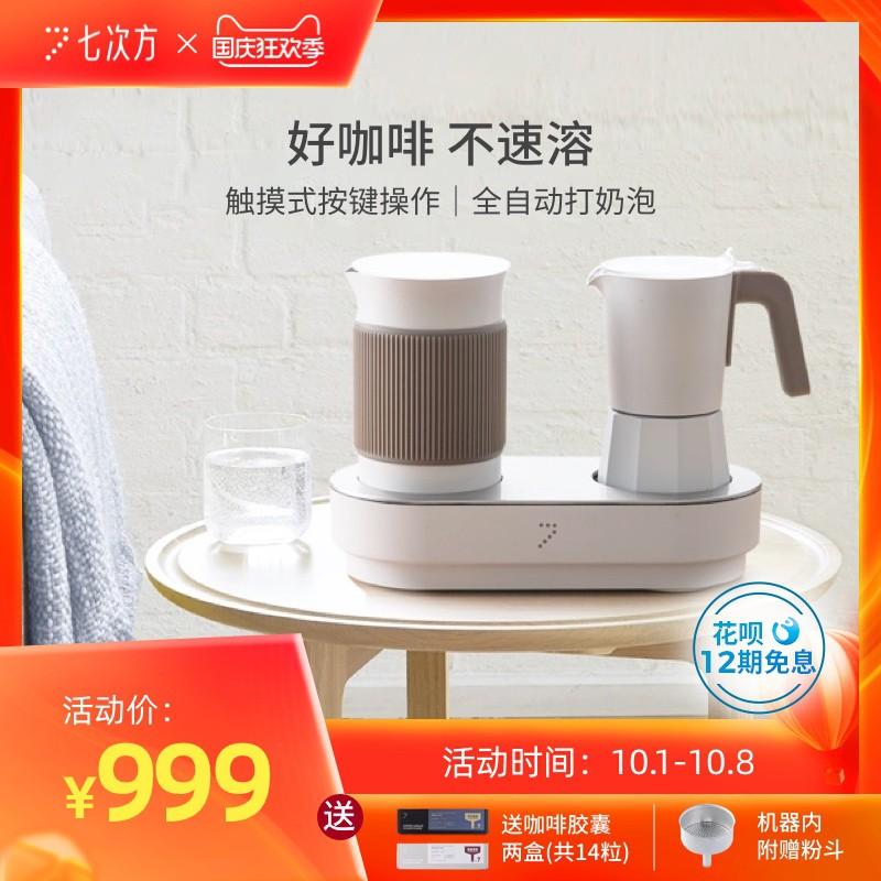 เครื่องชงกาแฟแคปซูล warmpro พลังที่เจ็ดเครื่องทำฟองนมแบบบูรณาการแฟนซีอิตาลีบ้านโมกะหม้ออัตโนมัติ