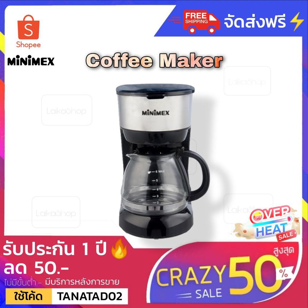เครื่องชงกาแฟ Minimex เครื่องชงกาแฟสด เครื่องชงกาแฟแคปซูล เครื่องชงกาแฟอุปกรณ์ เครื่องชงกาแฟและอุปกรณ์ เครื่องทำกาแฟ
