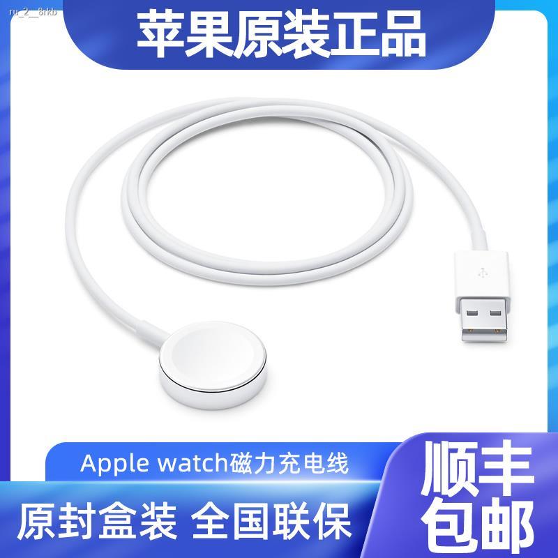 ✌☎[ของแท้] Apple Watch ที่ชาร์จ apple watch series6 ฐานไร้สาย applewatch1 generation 2 แบบพกพา 3 แม่เหล็ก iwatch5 แม่เห