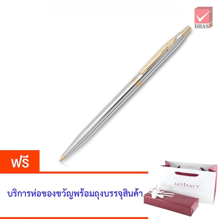 Artifact ปากกา ปากกาลูกลื่น บรัสเซิล โครม/ทอง จำนวน 1 ด้าม