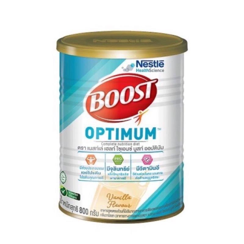 Boost optimum บูสท์ ออปติมัม 800 g อาหารทางการแพทย์สำหรับผู้สูงอายุ Exp. 2023