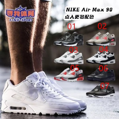 Original NIKE AIR MAX 90 รองเท้าวิ่ง