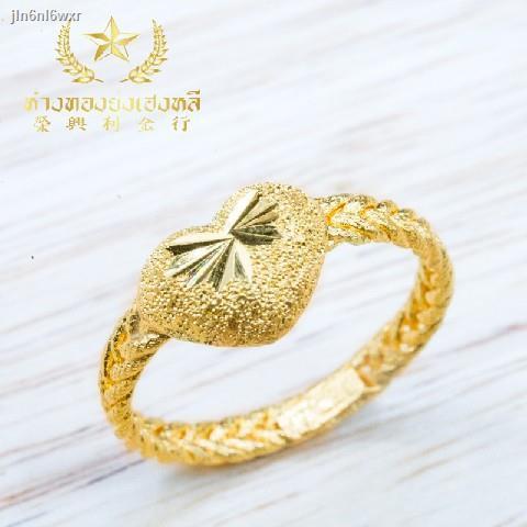 ราคาต่ำสุด❇☸✽⭐ แหวนทองลายหัวใจ น้ำหนักครึ่งสลึง