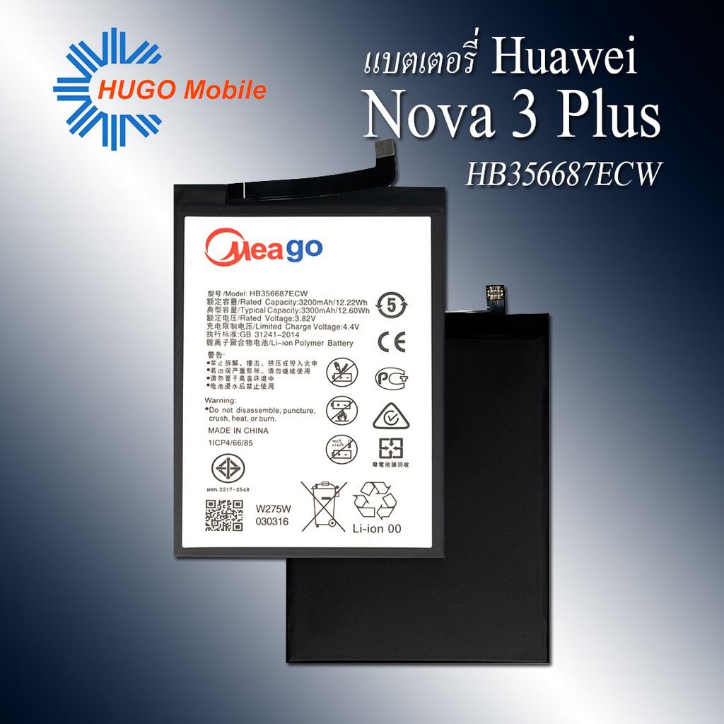 แบตเตอรี่ Huawei Nova3 Plus / Nova 3i / Nova 2Plus / P30 Lite / HB356687ECW รับประกัน1ปี แบตแท้100% naXz