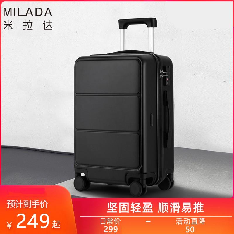Mirada กระเป๋าเดินทาง Mute Shock-Proof ล้อผู้หญิงเล็ก20นิ้วรถเข็นผู้ชาย24 Boarding กระเป๋าเดินทางนักเรียน1
