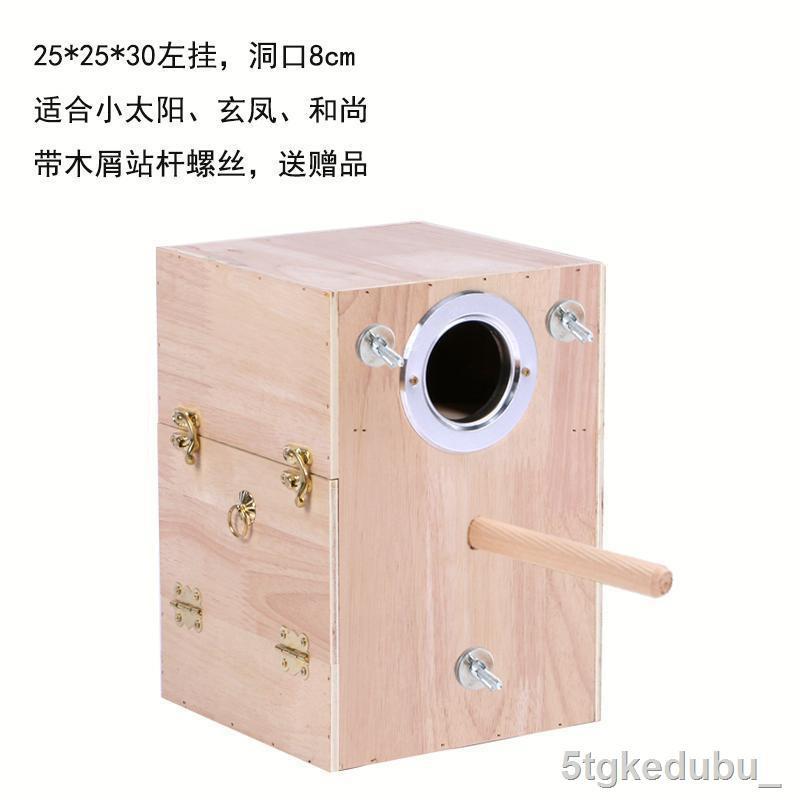 ราคาถูก┇❈❆> นกแก้วเพาะพันธุ์กล่องแนวตั้งเสือผิว Xuanfeng นกแก้วรังนกนกแก้วนกกรงนกแขวนที่อบอุ่น Multiflor