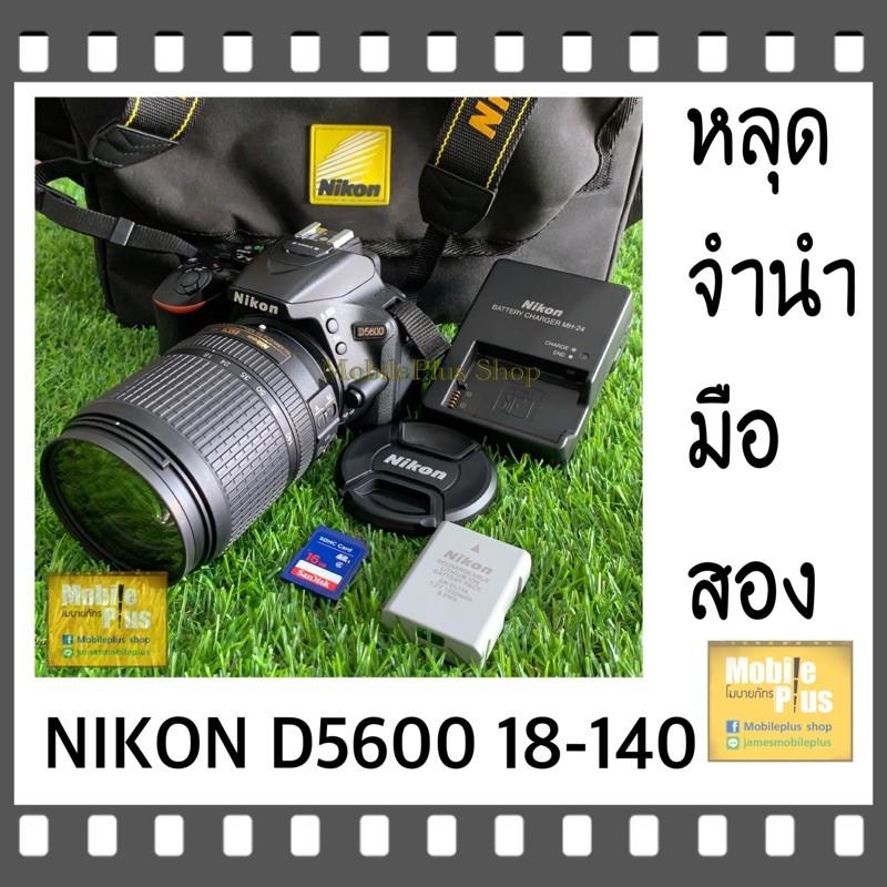 กล้อง NIKON D5600 18-140 VR มือสอง สวยเหมือนมือ1 กดไป 158 รูป สินค้าหลุดจำนำ