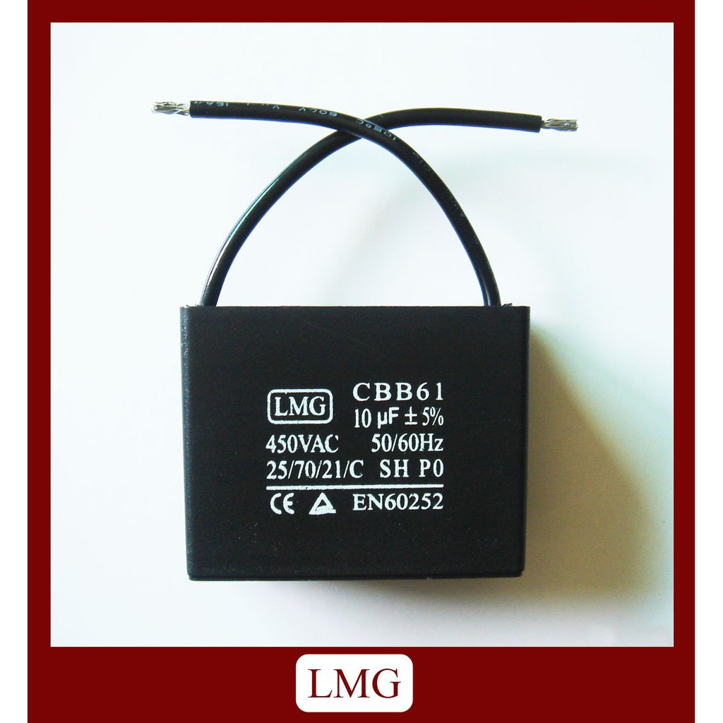 คาปาซิเตอร์ LMG 10 uF 400/450V สี่เหลี่ยม แคป พัดลม cap capacitor