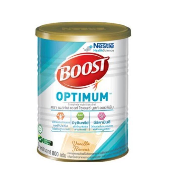 Nestle Nutren Boost Optimum อาหารเสริม นิวเทรน ออปติมัม 800 กรัม