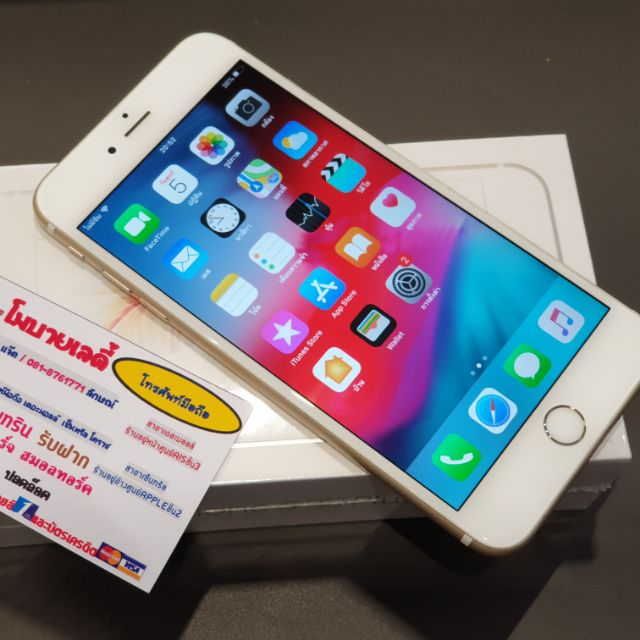 IPhone6s Plus 32gb สีทอง เครื่องไทย มือสอง