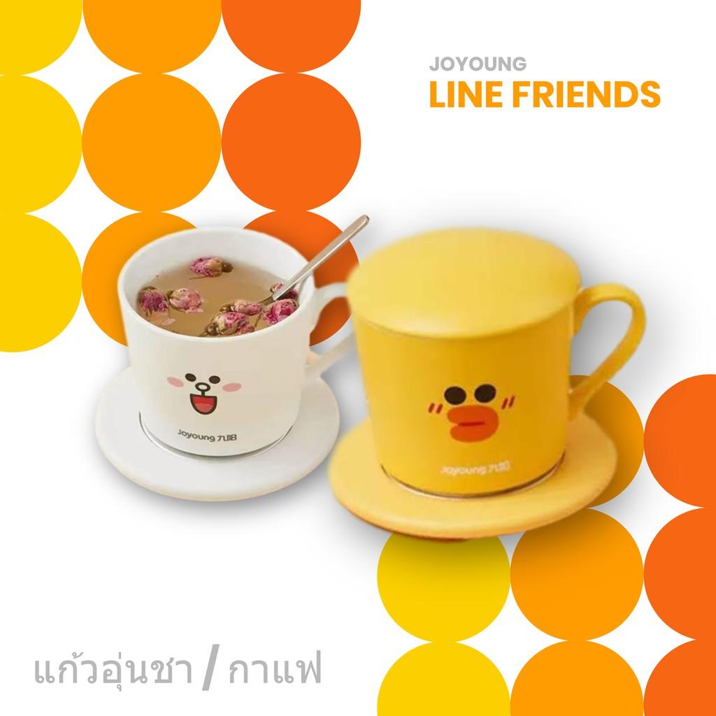 Joyoung LINE Friends แก้วอุ่นชากาแฟ Brown / Sally / Cony