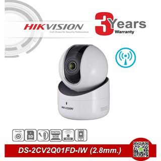 กล้องวงจรปิดไร้สาย Q1 Hikvision Lens 2.8 Mm คมชัด 1 ล้าน (รุ่นใหม่ของ DS-2CV2Q01FD-IW)