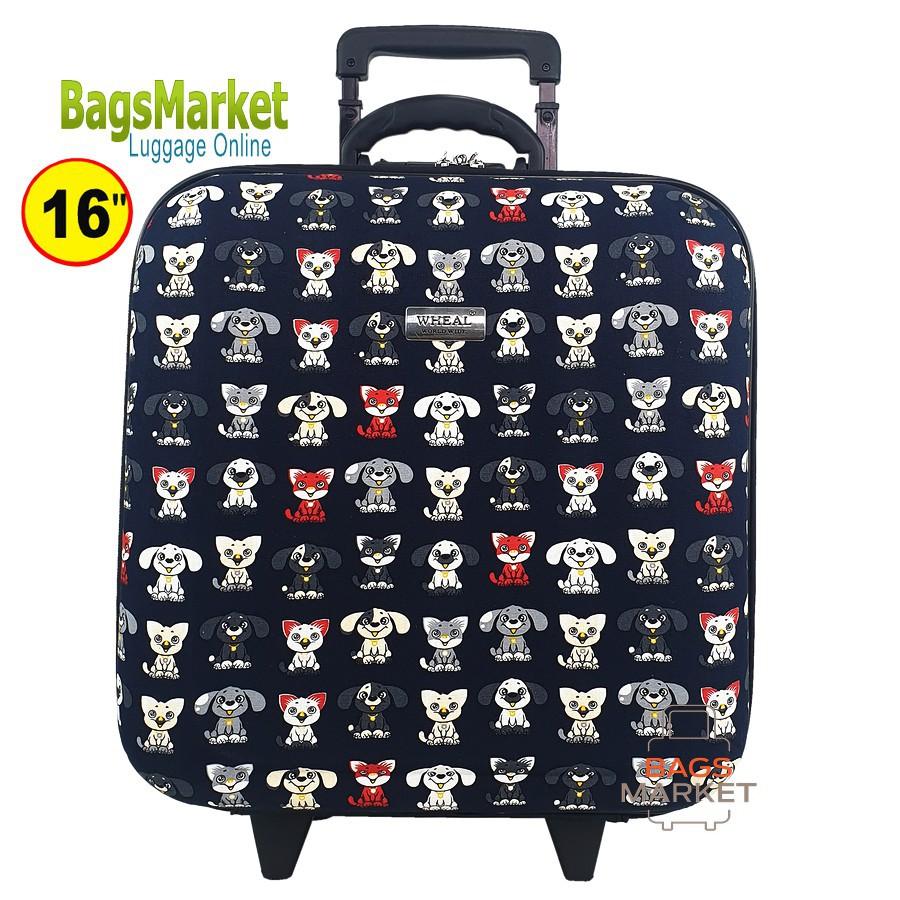 กระเป๋าเดินทางล้อลาก Luggage 9889shop  16 นิ้วหน้านูน แบรนด์ Wheal  รุ่น F7801 ลายธงช กระเป๋าล้อลาก กระเป๋าเดินทางล้อลาก