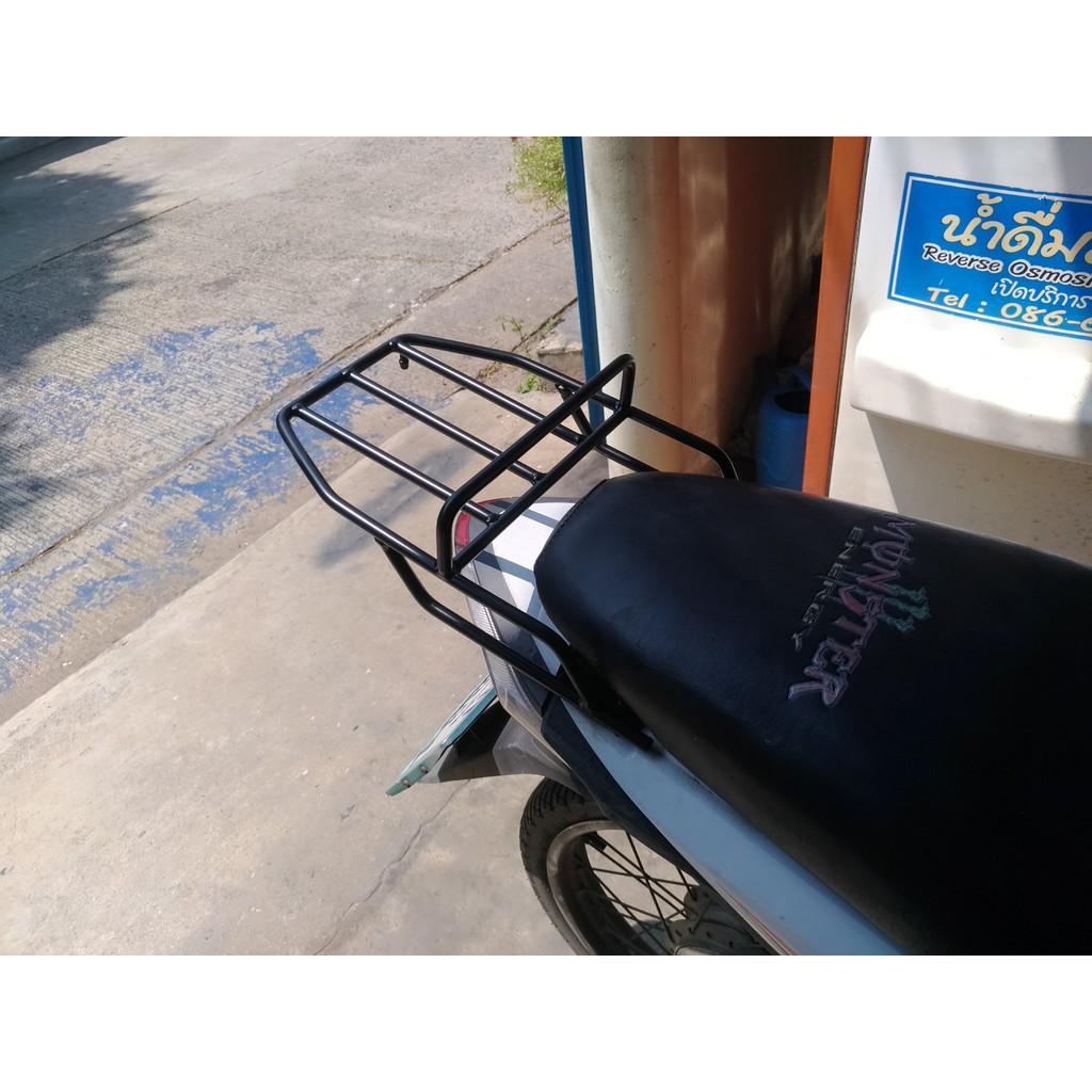 แร็ค/ตะแกรงท้าย Honda WAVE 110i (2011 - 2021) Luggage Rack mbjV