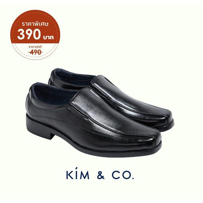 รองเท้าคัชชูผู้ชาย รองเท้าหนังผู้ชาย Kimandco รองเท้าผู้ชาย รุ่น K001 - BLACK (สีดำ)
