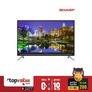 SHARP สมาร์ททีวี 40 นิ้ว Full HD รุ่น LC-40SA5500X