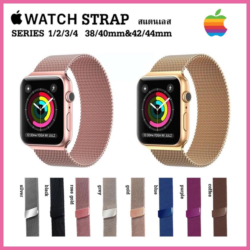 สายคล้องห่วง Milanese สำหรับ Apple Watch Series 6 5 4 3 Se โลหะตาข่ายเข็มขัดสร้อยข้อมือ Iwatch 38 มม. 42 สายนาฬิกา Apple 40 44 นาฬิกาสมาร์ทวอช นาฬิกาข้อมือ Applewatch สาย Apple Watch